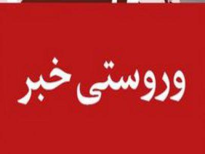 تازه خبر: د عبدالعلي مزاري د تلین غونډه  کې ډزې شوې