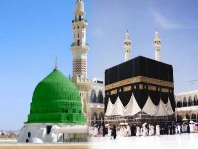 سعودي عربستان د سپيڅلو جوماتونو (حرمین شریفین) تنظيم لپاره ميرمنې په دندو ګمارلې