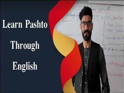 پر انګلېسي ژبې د پښتو ژبې زده کړه  | Learn Pashto Through English